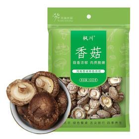 枫川无根香菇100g/袋|人间至味是清欢 来自山野间的礼物【粮油特产】