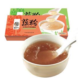 莲子藕粉240g/盒(桂花/红枣)