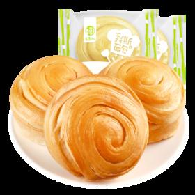 【新品特惠】手撕面包2斤/箱