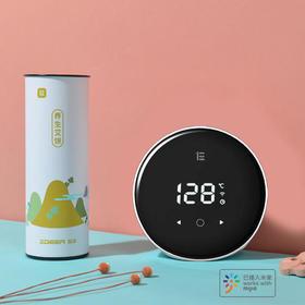 【国潮养生黑科技】无线智能艾灸仪