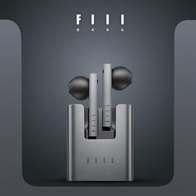 【强悍重低音/汪峰推荐】德国设计无线耳机