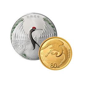 【尾款--支付定金客户专拍】2020年吉祥文化松鹤延年金银套币