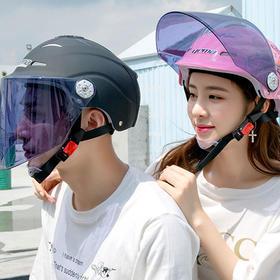 现货秒发!合规电动摩托车头盔 通风透气不闷热 防晒防阳光刺眼帽 匠心品质机车男女通用 防护更安全帽