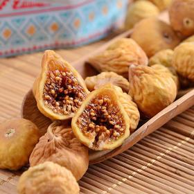 新疆无花果干 肉质劲道 甜而不腻 300克/袋