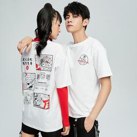 2020联名新款!【国潮出街 玩味街头】宫里的世界 x 时物恋 庆系列T恤
