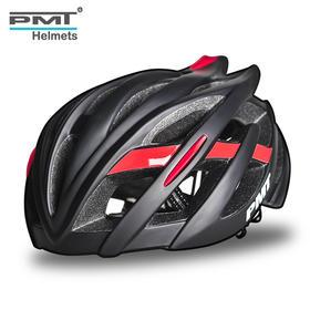 PMT大号骑行头盔山地公路自行车 男女 一体成型 M-27