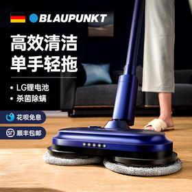 德国蓝宝无线电动拖把拖地扫地一体机擦地神器家用全自动非蒸汽