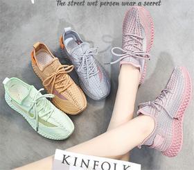 CARTELO卡帝乐鳄鱼飞织透气夏季女鞋男鞋超柔软单鞋
