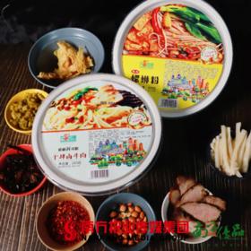 【全国包邮】广西螺蛳粉&桂林米粉 (72小时内发货)