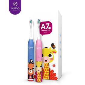 荷兰apiyoo艾优儿童电动牙刷A7 3-6-12岁软毛充电式PCS卡通动物