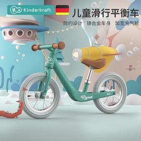 【为思礼】德国 kinderkraft Rapid Plus 平衡车!免安装,省心省力,镁合金材质,可轻易操控,全车无锐角,加宽充气轮,可调节座椅高度!