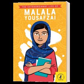 马拉拉 英文原版人物传记 The Extraordinary Life of Malala Yousafzai 英文版 名人传记 进口原版英语书籍 全彩插图
