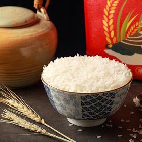 正宗五常稻花香大米  肥沃黑土地种植 140天生长期口感劲道 10斤装