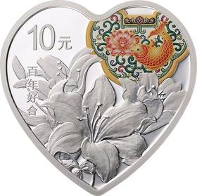 【尾款--单拍不发货】2020年吉祥文化百年好合30克银币--单拍不发货