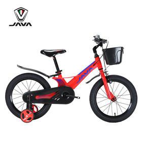 佳沃16寸男孩女孩2-3-4-5-6-7岁儿童自行车 宝宝单车