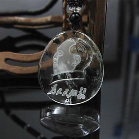 天然白水晶项链套链—主席头像