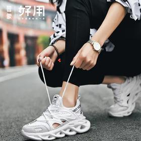 黑科技凉感空气鞋