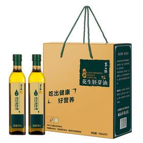 冷榨花生胚芽油500ml/瓶  500ml-750ml|精选原料 高营养 低油烟 自然清香【粮油特产】