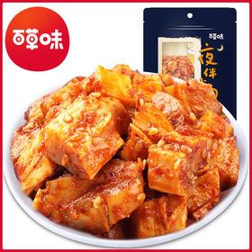 【百草味-麻辣/烧烤味牛板筋125g】零食牛肉干小包装牛筋