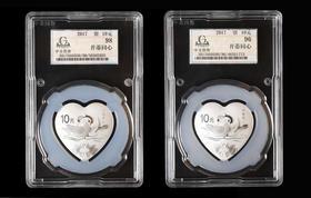【520特价】中金国衡评级2017年吉祥文化并蒂同心银币