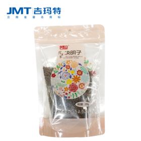 吉玛特丨决明子200g/袋【同城配送】