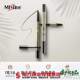 【全国包邮】(请注明色号)泰国Mistine3D眉笔(72小时发货)