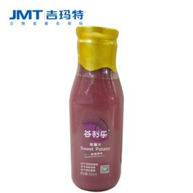 吉玛特丨谷利乐鲜榨紫薯汁910ml/瓶【同城配送】