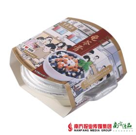 【珠三角包邮】生活妙方 坚果龟苓膏 225g/盒  3盒/份(5月23日到货)
