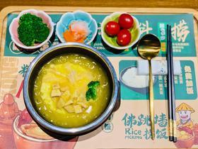 【520特惠】13.14元抢原价63.8元佛跳墙港式捞饭经典套餐!
