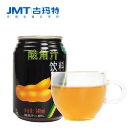 吉玛特丨恒丰野生酸角汁240ml/听【同城配送】