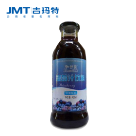 吉玛特丨和丝露蓝莓汁木糖醇型饮料420ml/瓶【同城配送】