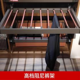 501002G 海棠系列皮革高档阻尼裤架(联系客服享受专属价格)