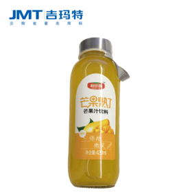 吉玛特丨和丝露芒果熟了芒果汁饮料420ml/瓶【同城配送】