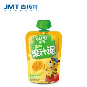 吉玛特丨亨氏乐维滋果汁泥苹果香橙120g/支【同城配送】