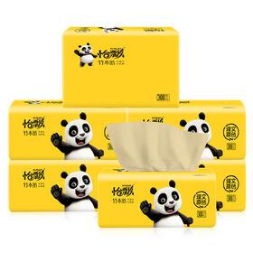 怡飘熊猫系列竹浆本色母婴适用抽纸100抽*3层*6包(利信馨)
