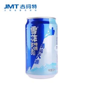 吉玛特丨雪花勇闯天涯8度330ml/听【同城配送】