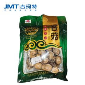 吉玛特丨裕泰野生香菇128g/袋【同城配送】