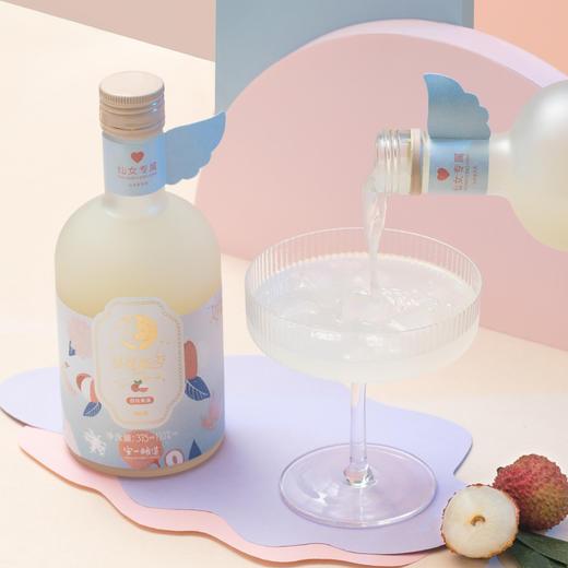 [仙女座果酒 雪荔枝否]每一瓶≥35%荔枝果汁 375ml/瓶 商品图1