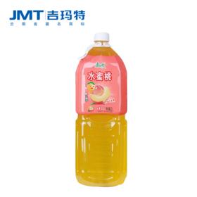 吉玛特丨康师傅水蜜桃汁2L/瓶【同城配送】