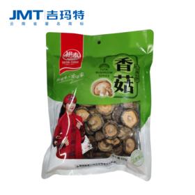 吉玛特丨裕泰香菇100g/袋【同城配送】