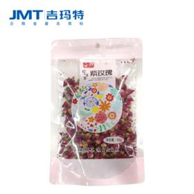 吉玛特丨紫玫瑰60g/袋【同城配送】