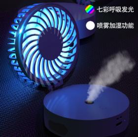 【居家日用】usb迷你喷雾手持小风扇挂脖 创意便捷桌面台式加湿充电风扇新款