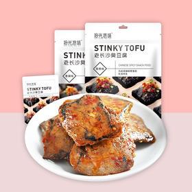 【老长沙臭豆腐125g,2袋】拾光悠味 闻着臭吃着香的正宗湖南臭豆腐干零食