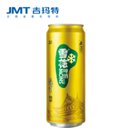 吉玛特丨雪花纯生8度500ml/听【同城配送】