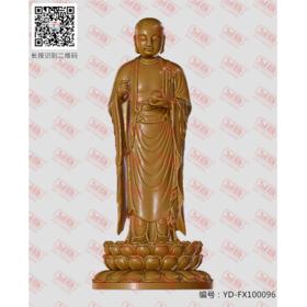 YD-FX100096 地藏王菩萨像地藏王佛像 立体精雕图纸