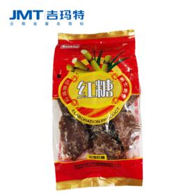 吉玛特丨裕泰红糖400g/袋【同城配送】