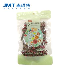 吉玛特丨金边玫瑰50g/袋【同城配送】