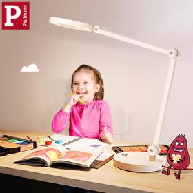 Paulmann德国柏曼Münter阅读护眼台灯 触摸调光学生书桌写字护眼灯办公阅读护眼灯