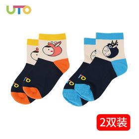 儿童运动袜两双装