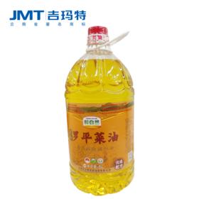 吉玛特丨醉自然清香菜籽调和油5L/桶【同城配送】